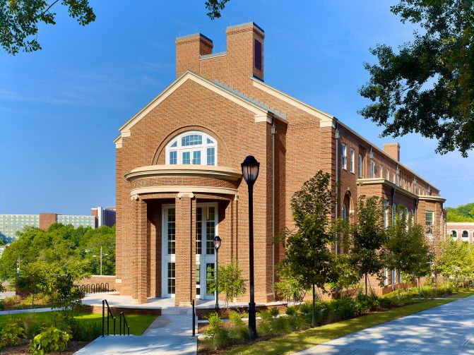UGA to hold groundbreaking ceremony and dedication for Business Learning Community